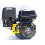 Двигатель BRAIT BR220Р20 (170F) 7.0 л.с, вал 20